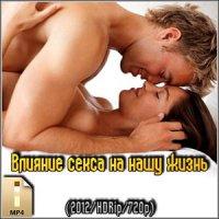 odna-devushka-i-dva-parnya-porno-roliki